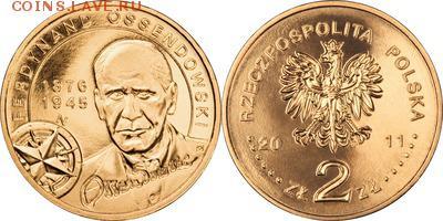 Польша юбилейка с 1964 года (пополняемая тема-каталог) - y797_200