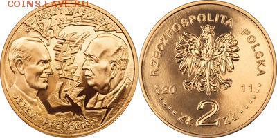 Польша юбилейка с 1964 года (пополняемая тема-каталог) - y801_200