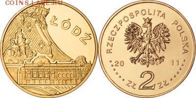 Польша юбилейка с 1964 года (пополняемая тема-каталог) - y804_200