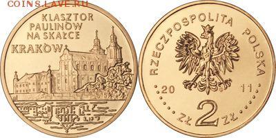 Польша юбилейка с 1964 года (пополняемая тема-каталог) - y805_200