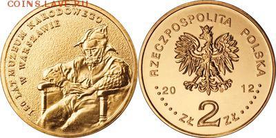 Польша юбилейка с 1964 года (пополняемая тема-каталог) - y821_200