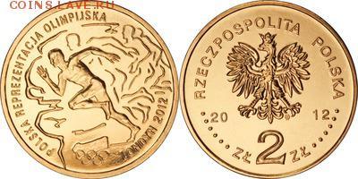 Польша юбилейка с 1964 года (пополняемая тема-каталог) - y832_200