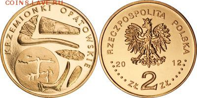 Польша юбилейка с 1964 года (пополняемая тема-каталог) - y835_200
