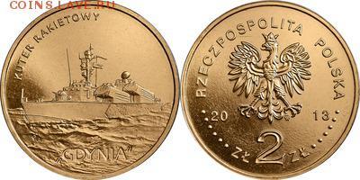 Польша юбилейка с 1964 года (пополняемая тема-каталог) - y848_200
