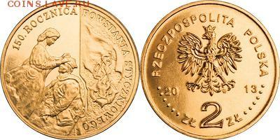 Польша юбилейка с 1964 года (пополняемая тема-каталог) - y852_200