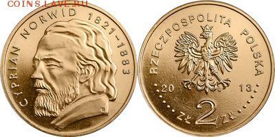 Польша юбилейка с 1964 года (пополняемая тема-каталог) - y856_200