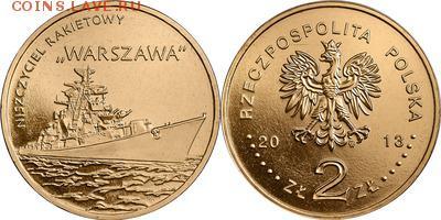 Польша юбилейка с 1964 года (пополняемая тема-каталог) - y859_200