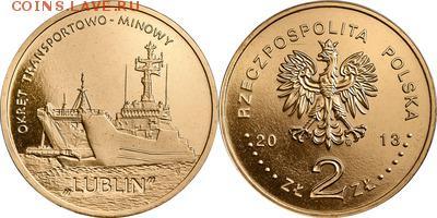 Польша юбилейка с 1964 года (пополняемая тема-каталог) - y862_200