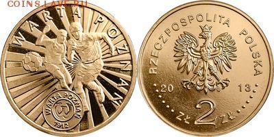 Польша юбилейка с 1964 года (пополняемая тема-каталог) - y864_200