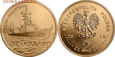 Польша юбилейка с 1964 года (пополняемая тема-каталог) - y866_200