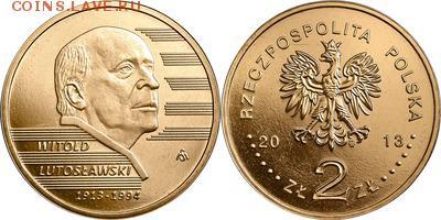 Польша юбилейка с 1964 года (пополняемая тема-каталог) - y870_200