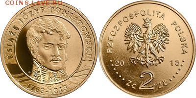 Польша юбилейка с 1964 года (пополняемая тема-каталог) - y873_200
