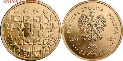 Польша юбилейка с 1964 года (пополняемая тема-каталог) - y876_200