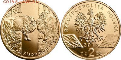 Польша юбилейка с 1964 года (пополняемая тема-каталог) - y878_200