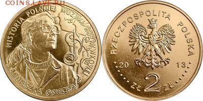 Польша юбилейка с 1964 года (пополняемая тема-каталог) - y883_200