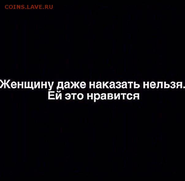 юмор - 1