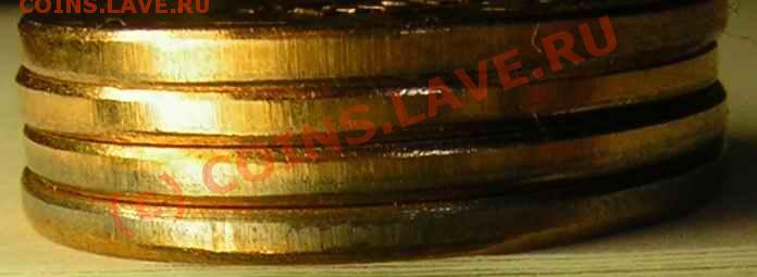 50 копеек 2008, разные по цвету (лимонки) - 4