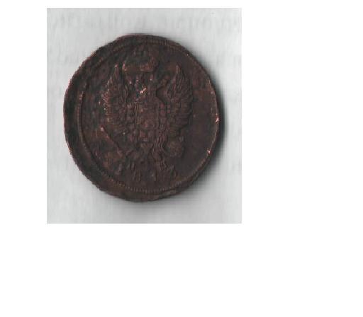 Оцените 1813 медь - 55555.JPG