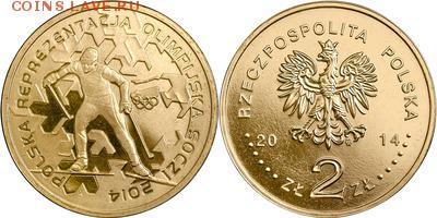 Польша юбилейка с 1964 года (пополняемая тема-каталог) - y893_200