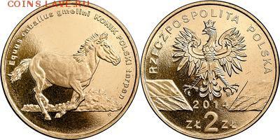 Польша юбилейка с 1964 года (пополняемая тема-каталог) - y896_200