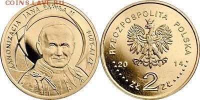 Польша юбилейка с 1964 года (пополняемая тема-каталог) - y919_200