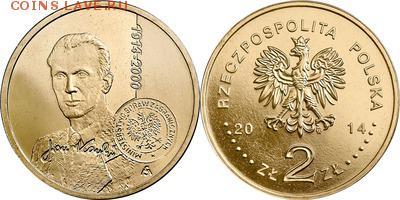 Польша юбилейка с 1964 года (пополняемая тема-каталог) - y901_200