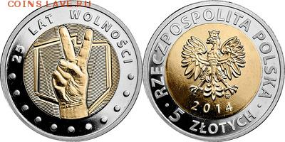 Польша юбилейка с 1964 года (пополняемая тема-каталог) - y904_200