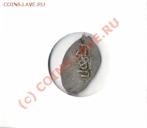 Помогите определить монеты - СН_1