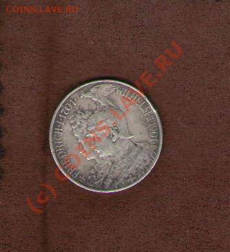 Оцените 2 рейхсмарки 1901год. - coins