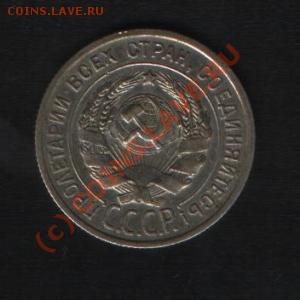 Монеты с ВЫТЯНУТЫМИ буквами СССР, помогите разобраться - 544335671_1