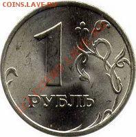Фотографию монеты - 3