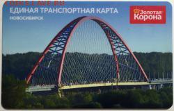 Транспортные карты России - image
