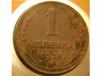 Сканирование монет, выбор сканера - kopeika1