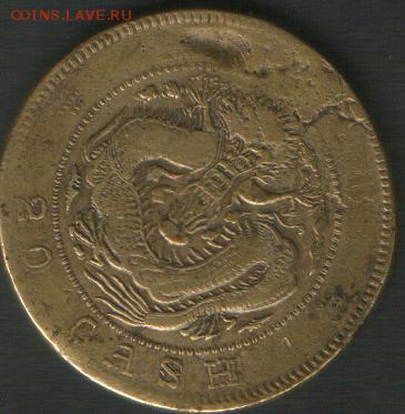 Фальшивые иностранные монеты изготовленные в ущерб обращению - китай 4а_cr
