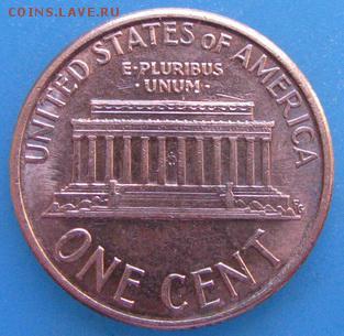 Монеты США. Вопросы и ответы - IMG_0914.JPG