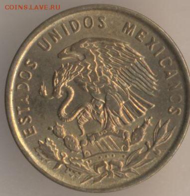 Мексиканские монеты - 88