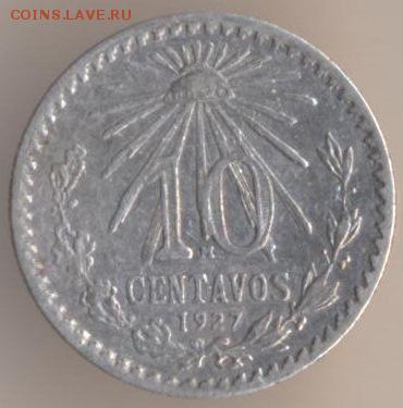 Мексиканские монеты - 95