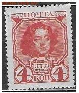 Российская Империя. Петр I - И2