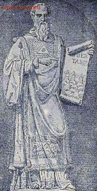 Христианство на монетах и жетонах - img-Saint-Marinus