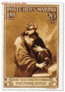 Христианство на монетах и жетонах - stamp-san-marino-20L+10L-213x300