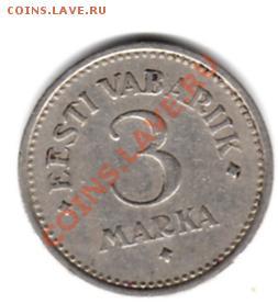 Монеты довоенной Прибалтики. - img412