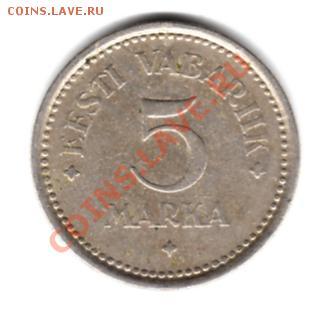 Монеты довоенной Прибалтики. - img414