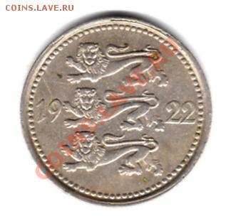 Монеты довоенной Прибалтики. - img415