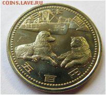 Монеты с изображением собак. - 32978777.208x208
