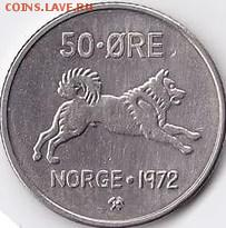 Монеты с изображением собак. - лайка