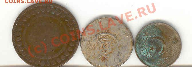 большую монету вообще опознать не могу, на средней изображен азиат в фуражке и журавль, на маленькой 50 чего-то там 1985 года и полумесяц со звездой. - 002