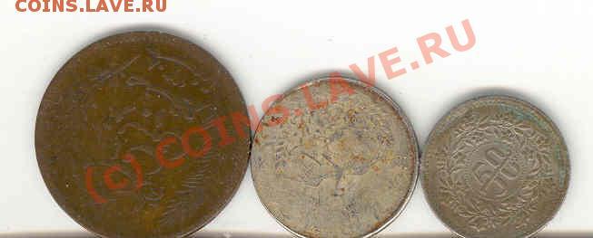 большую монету вообще опознать не могу, на средней изображен азиат в фуражке и журавль, на маленькой 50 чего-то там 1985 года и полумесяц со звездой. - 001