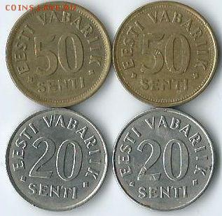*****Монеты разных стран***** - эстония