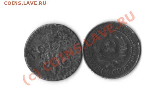 Чистка медных монет - м2
