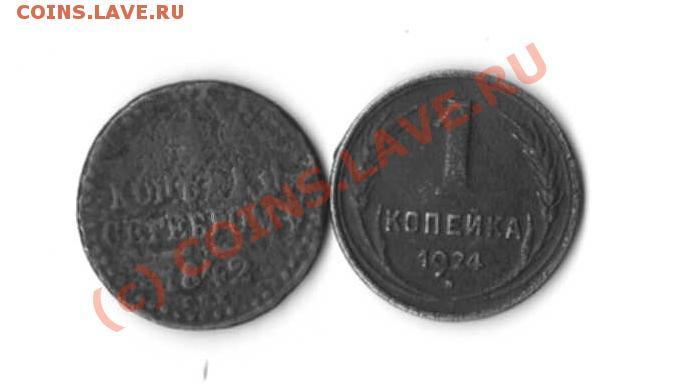 Чистка медных монет - м1